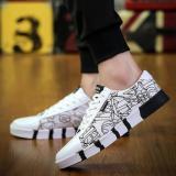 Beli Sepatu Pria Fashion Sneaker Sepatu Kasual Rendah Memotong Sepatu Kanvas Putih Intl Pake Kartu Kredit