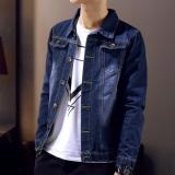 Spesifikasi Pria Slim Fit Musim Semi Musim Gugur Fashion Denim Jaket Biru Dongker Intl Bagus