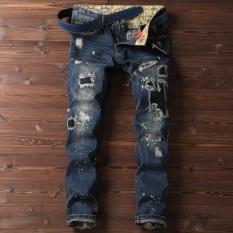 Harga Pria Peregangan Skinny Slim Fit Jeans Biru Intl Terbaru