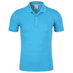 Men'S New Half Sleeve Lapel Pure Color Uniform POLO Shirt (Blue 9#) - intl