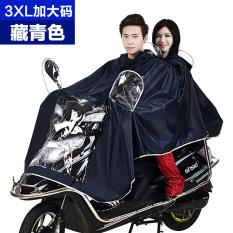 QIAN Jas Hujan Mobil Listrik Sepeda Motor Jas Hujan Transparan Topi Lebar