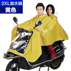 Mengendarai Transparan Topi Lebar Ukuran Plus Helm Jas Hujan Sepeda Motor Jas Hujan ([3XL] Kuning)