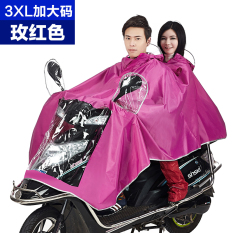 Mengendarai Transparan Topi Lebar Ukuran Plus Helm Jas Hujan Sepeda Motor Jas Hujan ([3XL] Mawar Merah)