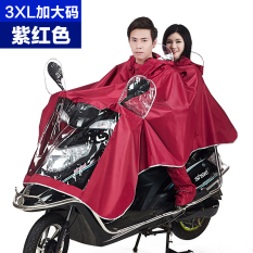 Mengendarai Transparan Topi Lebar Ukuran Plus Helm Jas Hujan Sepeda Motor Jas Hujan ([3XL] Ungu)