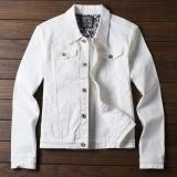 Harga Jaket Denim Spring Youth Pria White Slim Pria Denim Coat Putih Intl Terbaik