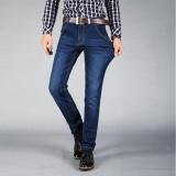 Iklan Mens Jeans Elastis Slim Pensil Jeans Bisnis Kasual Celana Elastis Bernapas Jeans Korea Fashion Celana Santai Intl