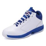 Katalog Fashion Pria Sepatu Olahraga Basket Mikrofiber Biru Terbaru