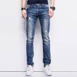 Berapa Harga Men S Fashion Rekreasi Lubang Dicuci Slim Pants Kecil Jeans Lurus Biru Intl Di Tiongkok