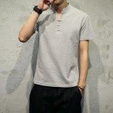 Toko Pendek Fesyen Pria Lengan Round Casual T Shirt Abu Abu Internasional Lengkap Di Tiongkok