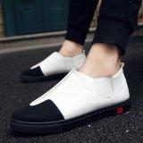 Jual Pria Fashion Sneaker Sepatu Kasual Putih Intl Oem