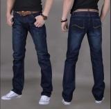 Toko Pria Jeans Celana Pria Tide Men S Wear Intl Terlengkap Di Tiongkok