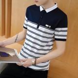 Harga Men S Korean Short Sleeve Casual Polos White Intl Branded