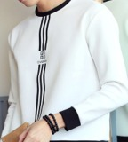Spesifikasi Pria Baru Fashion Slim Hoodie Lengan Panjang Warna Murni Putih Intl Murah