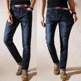 Harga Mens Jeans Lurus Bernapas Elastis Jeans Musim Panas Tipis Denim Pants Besar Plus Ukuran Celana Intl Satu Set