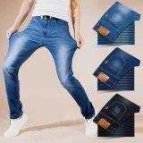 Jual Mens Jeans Lurus Bernapas Elastis Jeans Musim Panas Tipis Denim Pants Besar Plus Ukuran Celana Intl Ori