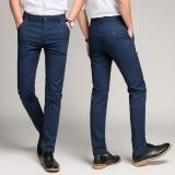 Review Terbaik Pria Yang Elastis Leisure Kasual Lurus Celana Korea Fashion Slim Long Pants Tampan All Match Celana Intl