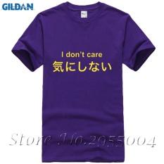 Mens T-Shirt Hammer Dicetak Super Hero Anime Man Cotton Lengan Pendek T Kemeja Ungu-Intl
