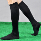 Harga Men S Women Sport Football Soccer Long Socks Over Knee High Sock Baseball Hockey New Intl Baru Murah