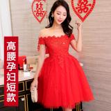 Spesifikasi Merah Baru Menikah Gaun Lace Dress Baju Pelayanan Pinggang Tinggi Wanita Hamil Ayat Pendek Lengkap Dengan Harga