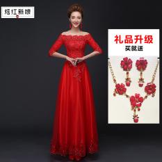 Situs Review Merah Terang Pengantin Perempuan Lengan Panjang Paragraf Pendek Pengantin Toast Pakaian Merah Merah China Model Panjang Lengan Panjang Merah China Model Panjang Lengan Panjang