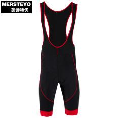 Mersteyo Musim Panas Atletik tali berkuda celana (Magma merah tali celana pendek [versi kompetitif])