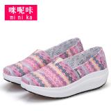 Harga Mi Itu Retak Beijing Oldish Musim Semi Bernapas Sepatu Olahraga Sepatu Kain 1722 1 Berwarna Warni Asli