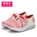 Spesifikasi Mi Itu Retak Sepatu Kanvas Perempuan Sol Tebal Lereng Dengan Sepatu Kasual Sepatu Wanita 9002 9 Pola Bunga Merah Online