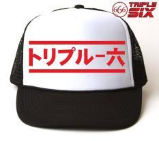MICOSHOP - Topi Trucker Triplesix Japan - READY STOCK