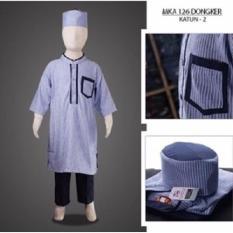 MKA 126 Dongker (2-13tahun) baju koko anak laki eksklusif