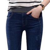 Beli Mm Korea Fashion Style Koboi Pensil Pinggang Elastis Musim Semi Dan Musim Gugur Celana Panjang 6060 Biru Tua Warna Celana Panjang Baju Wanita Celana Wanita Celana Jeans Wanita Cicilan