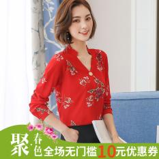 MM Korea Modis Gaya Lengan Panjang Wanita Dicetak Kemeja Jersey Rayon Bunga Atasan (Mawar Hitam)