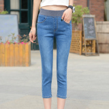 Harga Mm Wanita Pinggang Elastis Ukuran Besar Slim Celana Sedang Pinggang Sepertujuh Jeans 299 Warna Muda Sepertujuh Baru