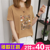 Harga Kaos Wanita Lengan Pendek Terlihat Langsing Ukuran Besar Gaya Korea 388 Burung Khaki Baju Wanita Baju Atasan Kemeja Wanita Online Tiongkok