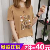 Beli Kaos Wanita Lengan Pendek Terlihat Langsing Ukuran Besar Gaya Korea 388 Burung Khaki Baju Wanita Baju Atasan Kemeja Wanita Cicil
