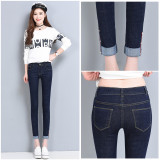 Toko Mm Jeans Musim Semi Sembilan Poin Celana Wanita Ukuran Besar Biru Tua Tiongkok
