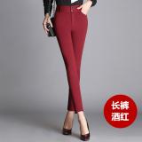 Jual Legging Wanita Celana Pakaian Luar Bagian Tipis Musim Semi Dan Musim Panas Anggur Merah Celana Murah
