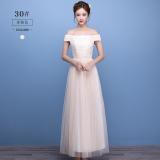 Dimana Beli Model Korea Baru Musim Dingin Slim Pengiring Pengantin Gaun Busana Pendamping Pengantin Nomor 30 Warna Kuning Muda Oem