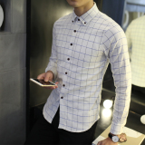 Jual Modis Lengan Panjang Tidak Perlu Disetrika Slim Yard Besar Kemeja C186 Off White Baju Atasan Kaos Pria Kemeja Pria Ori