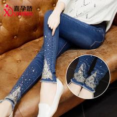 Celana Panjang Modis Wanita Hamil Musim Semi dan Musim Gugur Jeans Kaki Kecil (Biru)
