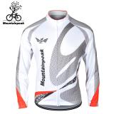 Jual Mountainpeak Bulu Hangat Tahan Angin Sepeda Jersey Lengan Panjang Kemeja Keren Chi Ditambah Versi Beludru Putih Branded Original