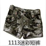 Ulasan Lengkap Ms Luar Ruangan Kamuflase Pakaian Kamuflase Celana Pendek 1113 Kamuflase Celana Pendek Dengan Sabuk