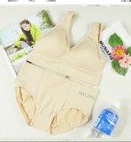 Spesifikasi Munafie Bra Set 1 Set Terdiri Dr 1 Bra Celana Dalam Warna Beige Murah Berkualitas