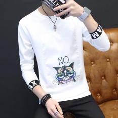 Jual Kaos Pria Lengan Panjang Kerah Bulat Versi Korea Putih Di Bawah Harga