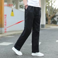 Jual Celana Panjang Musim Panas Muda Celana Cargo Pria Ukuran Besar 2012 Hitam