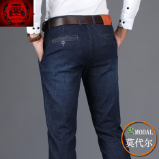 Medan Perang Kasual Katun Tencel Pria Sangat Tipis Panjang Celana Jeans (1712 Biru Tua Warna)
