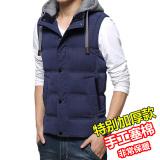 Harga Musim Gugur Dan Musim Dingin Korea Fashion Style Musim Dingin Berkerudung Laki Laki Jas Rompi Katun Lebih Tebal Model Biru Tua Warna Asli Oem