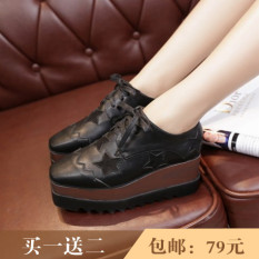Musim Gugur atau Musim Dingin Korea Modis Gaya Tambah Beludru Sol Tebal Renda Berkepala Persegi Sepatu Wanita Sepatu Wedge (hitam)
