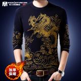 Harga Musim Gugur Dan Musim Dingin Lebih Tebal Bagian Hangat Pencetakan Rajutan Sweater T Shirt Lebih Tebal Hangat 6018 New