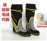 Musim Gugur Dan Musim Dingin Modis Oxford Bawah Ukuran Panjang Hangat Sepatu Karet Sepatu Boots Hujan Kuning Tepi Terbaru