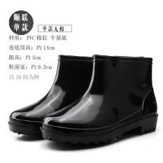 Rendah Pria sepatu boots hujan musim gugur musim dingin modis Pendek sepatu  Penghangat sepatu anti air 5e8c5831e6